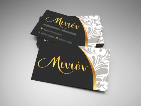 minion_card-480x360 Pricecom Business Card