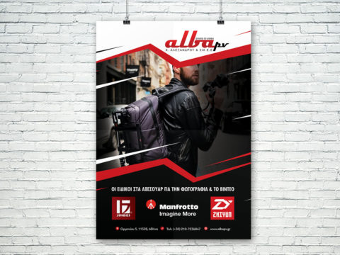 alba-magazine-ad-2-480x360 Wok and Walk – One page website